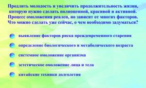 новость4
